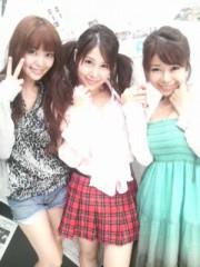 桐野澪 公式ブログ/嬉しい☆ 画像2