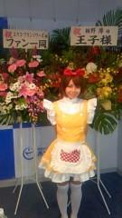 桐野澪 公式ブログ/夜更かししよ♪ 画像1