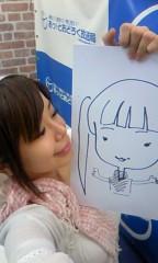 桐野澪 公式ブログ/結果 画像2