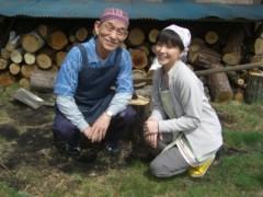 三浦理恵子 公式ブログ/ドラマ『サマーレスキュー』 画像1
