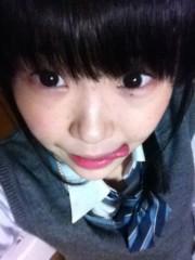 巽 穂の香 公式ブログ/プレゼントっ 画像2