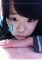 巽 穂の香 公式ブログ/雨だあ 画像1