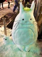 巽 穂の香 公式ブログ/寒いよ-っ 画像2
