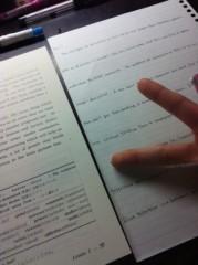 巽 穂の香 公式ブログ/かきかきっ 画像2