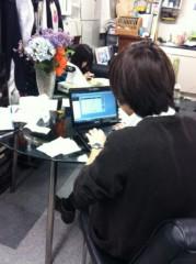 巽 穂の香 公式ブログ/さむ-いっ 画像2