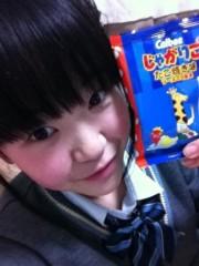 巽 穂の香 公式ブログ/おみやげっ 画像1