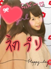 巽 穂の香 公式ブログ/おはよ-ございますっ 画像2
