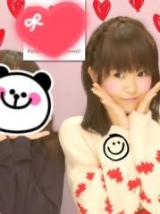 巽 穂の香 公式ブログ/→2013 画像1