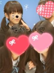 巽 穂の香 公式ブログ/女子デート 画像1