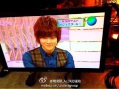 アレックス・ルー 公式ブログ/アジア♡スキ 画像2