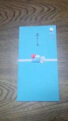 川崎健希 公式ブログ/明けましておめでとう 画像1