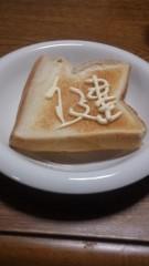 川崎健希 公式ブログ/今日の朝ご飯 画像2