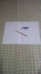 川崎健希 公式ブログ/勉強生中継 画像1