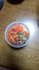 川崎健希 公式ブログ/今日は海鮮丼(≧∇≦) 画像1