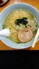 川崎健希 公式ブログ/今日は温泉に来ています 画像1