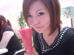 彩原ゆい 公式ブログ/幸せな日�涙サプライズ 画像3