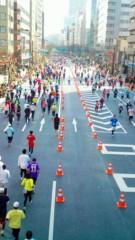 彩原ゆい 公式ブログ/近所を散歩('-^) 画像1