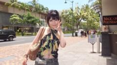 彩原ゆい プライベート画像/彩原ゆい IN ハワイ☆2011.6 004