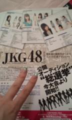彩原ゆい 公式ブログ/すごかったぁぁッッ∩^ ω^∩ 画像3
