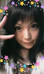 彩原ゆい 公式ブログ/基礎化粧品て大切なんだなぁ( ノ^^)ノ 画像1