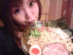 彩原ゆい 公式ブログ/ぽんっ(*´д`*) 画像1