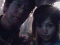 彩原ゆい 公式ブログ/お家ッッ(o^_^o) 画像1