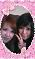 彩原ゆい 公式ブログ/2012-01-04 18:15:28 画像1