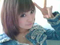 彩原ゆい プライベート画像/彩原ゆいのアルバム1 2011.1〜 お気に入りの春JK