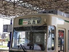 彩原ゆい 公式ブログ/故郷の広島 画像1
