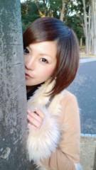 彩原ゆい 公式ブログ/撮影in代々木公園 画像1