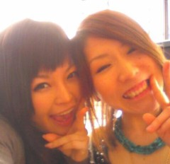 彩原ゆい 公式ブログ/えりかぁぁ( ゜ω゜) 画像1