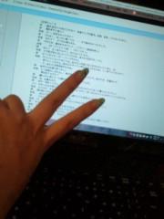 彩原ゆい 公式ブログ/レッスン楽しみ∩^ ω^∩ 画像1