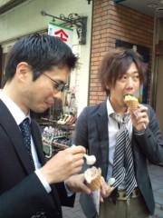 彩原ゆい 公式ブログ/リハ前にp(^-^)q 画像2