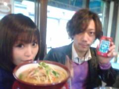 彩原ゆい 公式ブログ/鷺ノ宮なう(o^_^o) 画像1