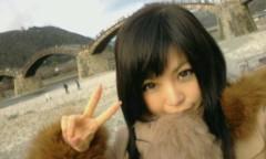 彩原ゆい 公式ブログ/おやすみなさい(*' ▽'*) 画像1