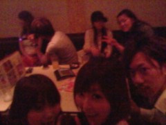 彩原ゆい 公式ブログ/歌広場に来ました(o^_^o) 画像2