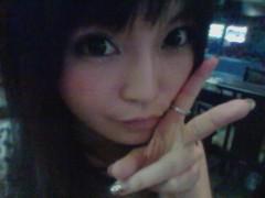 彩原ゆい 公式ブログ/行ってきますヾ(^ ▽^)ノ 画像1