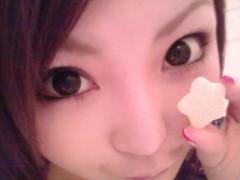 彩原ゆい 公式ブログ/見て〜ッッ(o^ ∀^o) 画像1