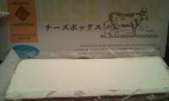 彩原ゆい 公式ブログ/チーズケーキランチ(= ゜ω゜)ノ 画像1