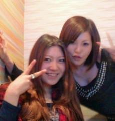 彩原ゆい プライベート画像/彩原ゆいのアルバム1 2011.1〜 菜々とカラオケなう