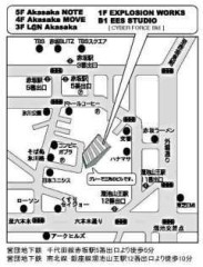 彩原ゆい 公式ブログ/初ライブの最終詳細♪ 画像1