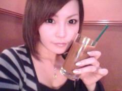 彩原ゆい 公式ブログ/髪型は顔の額縁らしいです( ゜Д゜) 画像2