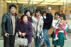 彩原ゆい プライベート画像/彩原ゆいのアルバム1 2011.1〜 広島の親戚(左がお父ちゃま)