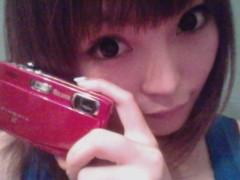 彩原ゆい 公式ブログ/やったーッッッッ!!( ≧∀≦) 画像2