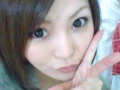 彩原ゆい 公式ブログ/これからグラ☆スタ!です♪ 画像1