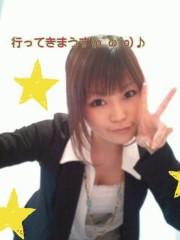 彩原ゆい 公式ブログ/これから〜(o^_^o) 画像1