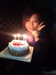 彩原ゆい 公式ブログ/幸せな日�涙サプライズ 画像1