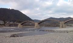 彩原ゆい 公式ブログ/山賊と錦帯橋( ≧▽≦) 画像1
