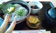彩原ゆい 公式ブログ/究極の癒やしですッッ!!(* ゜∀゜*) 画像2