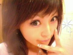 彩原ゆい 公式ブログ/じゃんっ(o^ ∀^o) 画像1